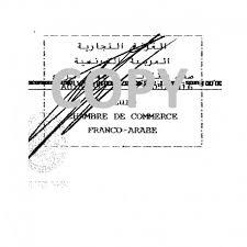 chambre de commerce franco arabe certification par la cc franco arabe ccfa de 1 document par la