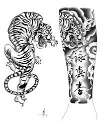 tiger sleeve by cmykillustrations on deviantart ink