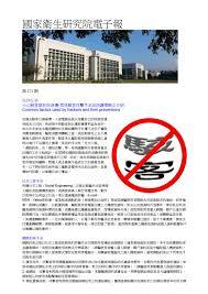 transfert du si鑒e social idxxx101421 國科會發展計畫 20169232375698 pdf mipaper study