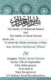 nikkah invitation muslim wedding invitation wordings