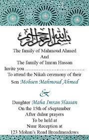 muslim wedding invitation wording muslim wedding invitation wordings