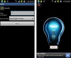 fm modulator apk flashlight galaxy s2 apk version 1 4 2 oh