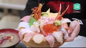 cuisine origin ishikawa ตอนท 2 24 ก พ 61 origin mcot family