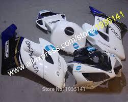 honda cbr bike price honda cbr bike price promotion shop for promotional honda cbr bike