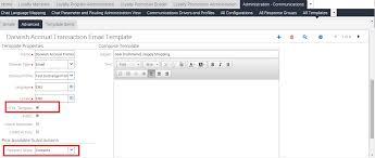 siebel foundation siebel html email templates embedding images