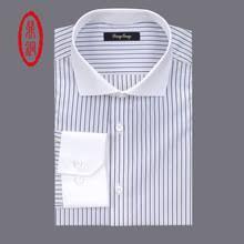 online get cheap grey silk shirt aliexpress com alibaba group