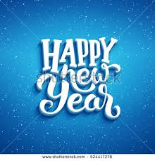new year card design 2720 happy new year vectors free vector graphics