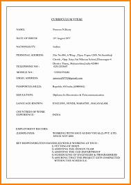 Resume Biodata Sample by Christian Matrimonial Resume Format Virtren Com