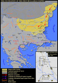 Map Of Bulgaria Bulgaria C Turn Of 7th Century Maps Pinterest Bulgaria