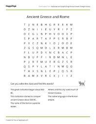 ancient greece and rome free word search puzzle worksheets