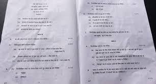 paper pattern grade 8 cbse class 10 boards 2017 hindi paper analysis easy and good exam