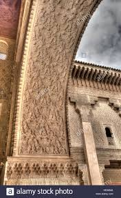 marrakesh morocco archway decoration medersa ben youssef 16th