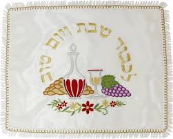 shabbat challah cover gifts embroidered shabbat challah cover
