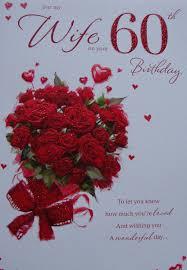 wife 60th birthday birthday card ebay