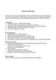 Deloitte Consulting Resume Step By Step Cover Letter Choice Image Cover Letter Ideas