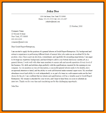 11 samples general cover letters offecial letter