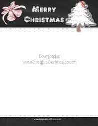 christmas border writing paper free christmas border templates customize online or print as is page border with blackboard and clipart of a christmas tree and two bells