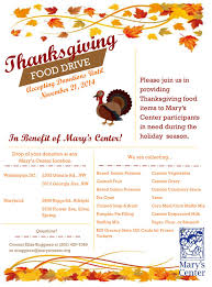 thanksgiving food drive marys center donation up