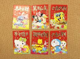 hello new year envelopes new year thick packet hello doraemon spongbob stitch