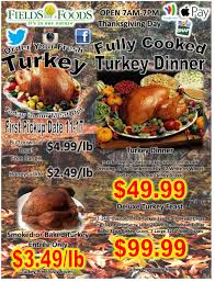 thanksgiving 2016 specials fields foods