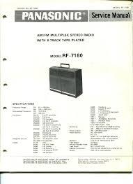 vintage panasonic service manual model rf 7180 am fm multiplex