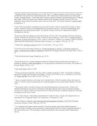 financial crimes investigator cover letter television executive