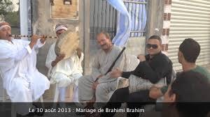 gã teaux de mariage mariage à m sila avec elgasba elbendir et derbouka et du baroud