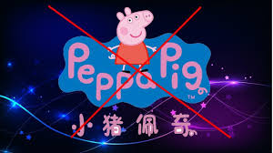 children u0027s cartoon peppa pig banned from chinese tv and books