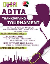 happy thanksgiving date adtta adtta thanksgiving tournament