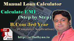 loan emi manual calculation b com 3rd year computer