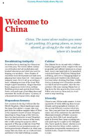 lonely planet china travel guide lonely planet 9781786575227