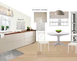 interior design etsy
