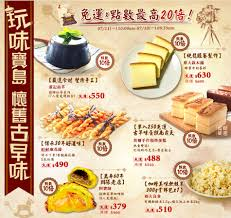 id馥 recette cuisine facile id馥 pour cuisine 100 images 馥桂園餐館川菜台菜料理 accueil