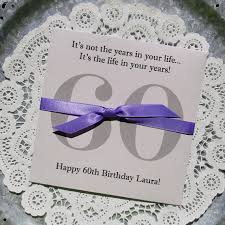 60th birthday party favors 60th birthday 60th birthday party favors party favor