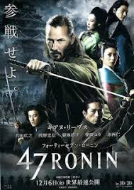 download film god of war ganool download film 47 ronin 2013 bluray 720p subtitle indonesia http