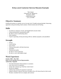 firefighter resume objective examples entry level office assistant resume no experience resume sample example of entry level resumes template