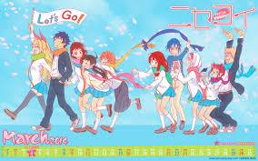 heart pattern lyrics nisekoi rally go round nisekoi s2 op1 akane sasu sora