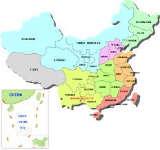 Hmong Map Wenshan University Study In China