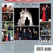 shades of color amazon com shades of color the obama years 2018 african american