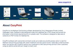 Business Card Printing Software Cozy Print E Aadhaar To Pvc Plastic Card Making Software