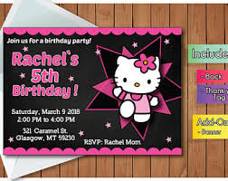 kitty invite etsy