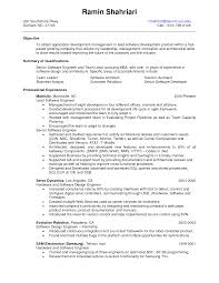 cover letter software engineer intern images cover letter sample