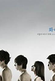 white christmas tv mini series 2011 u2013 imdb