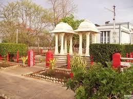 apnasagar sagar madhya pradesh sagar portal photo gallery