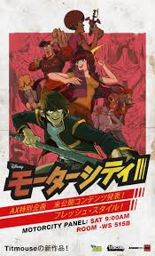 50 best pre poster manga convention images on pinterest anime
