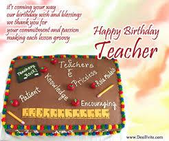 birthday greeting cards for teachers create birthday to