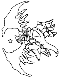 sharpedo pokemon coloring pages images pokemon images