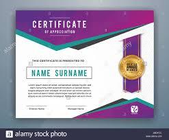 multipurpose modern professional certificate template design for