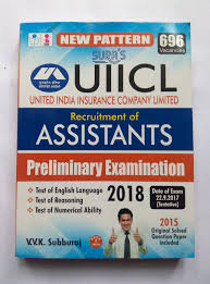 amazon in buy uiic united india insurance company assistant