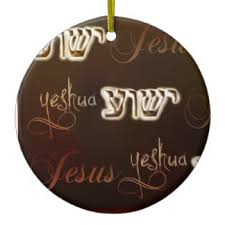 names of jesus ornaments keepsake ornaments zazzle